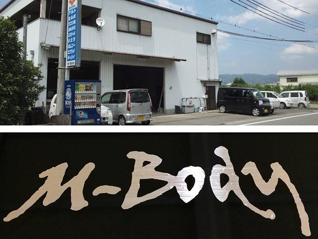 M-Body