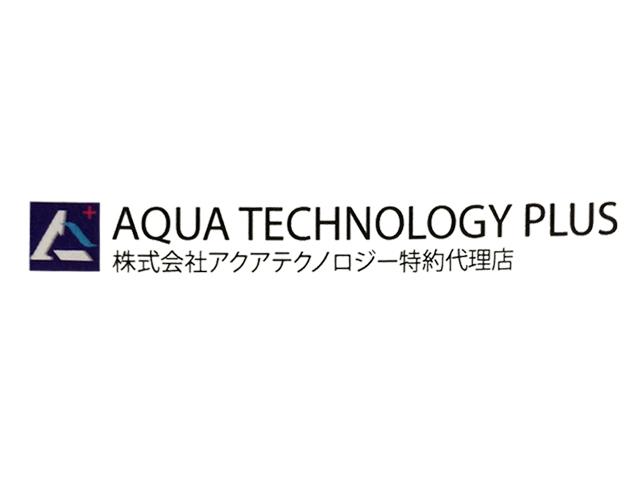 株式会社アクアテクノロジー・プラス